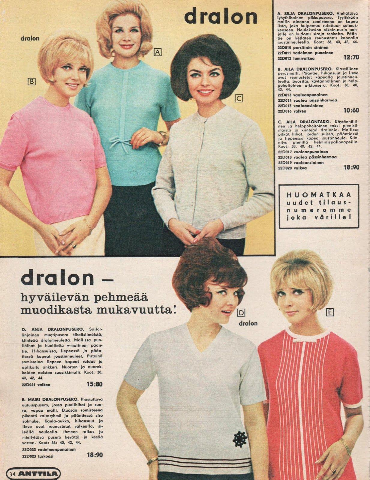 Suihin Vintage