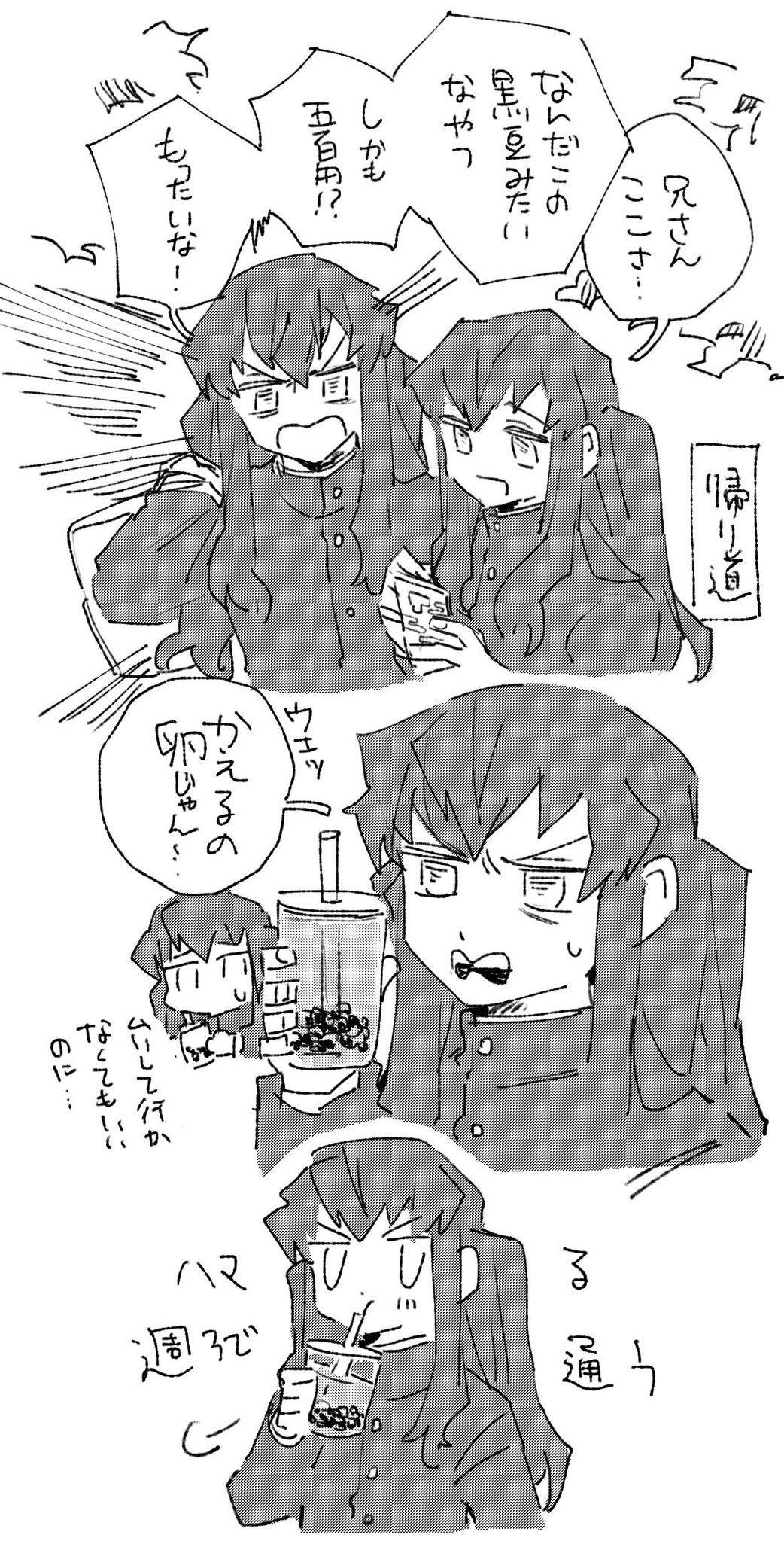 Twitter かわいい アニメの男の子 アニメ
