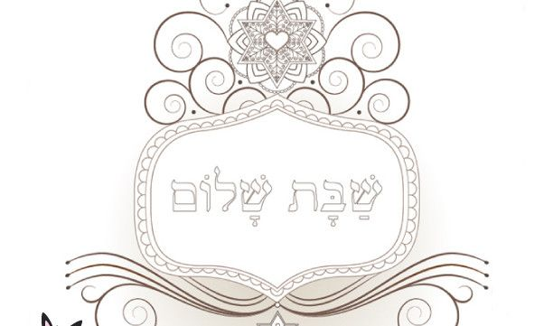 shabbat and mitzvot coloring pages jewish traditions for kids starcoloring gif