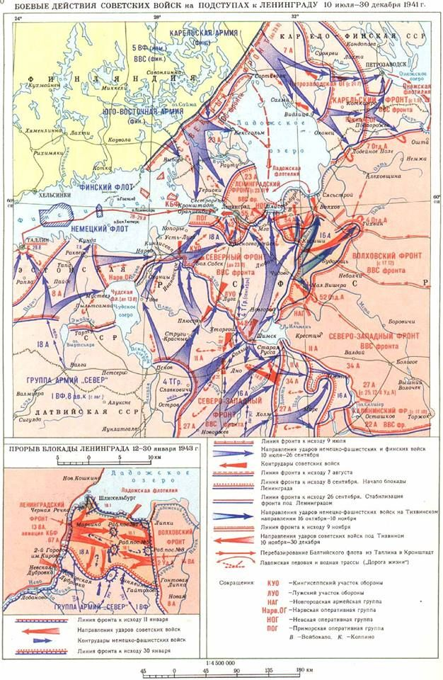 Siege Of Leningrad Wwii Maps Historical Maps Military History