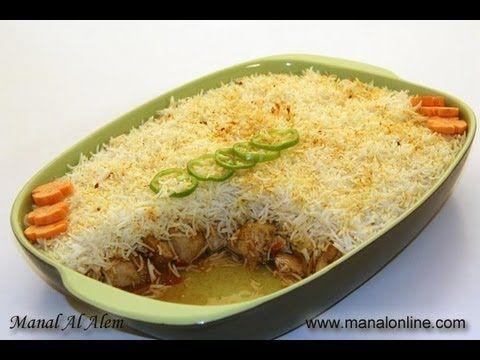 صينية الدجاج والرز مطبخ منال العالم Egyptian Food Cookout Food Food Dishes