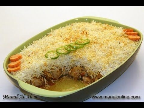 youtube bucatarie araba arabic recipes forumfinder Images