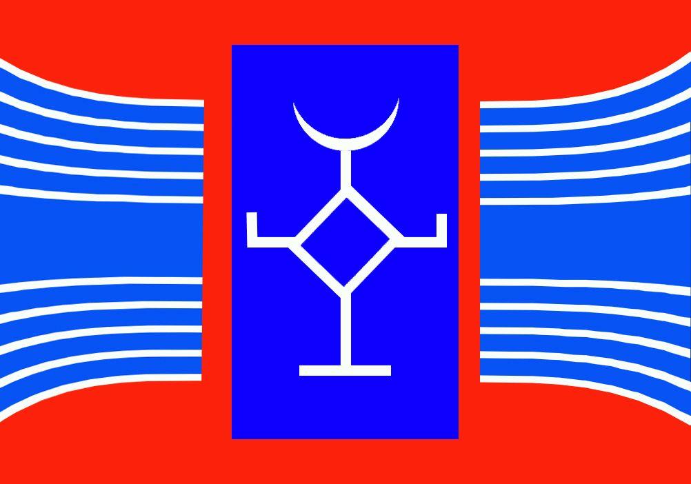 Talas Turkish Nation Flag(in kyrkyzstan)