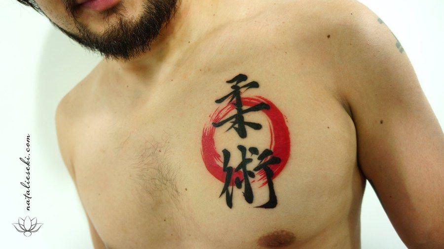 Jiu jitsu tattoo, I'd change the circle to a triangle.