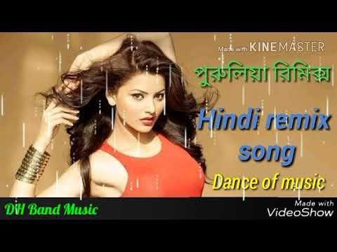 Non Stop Dj Song Mix Purulia Hindi Dj Song Remix Non Stop Dj 2018 Mi Remix Music Dj Songs Dj Music
