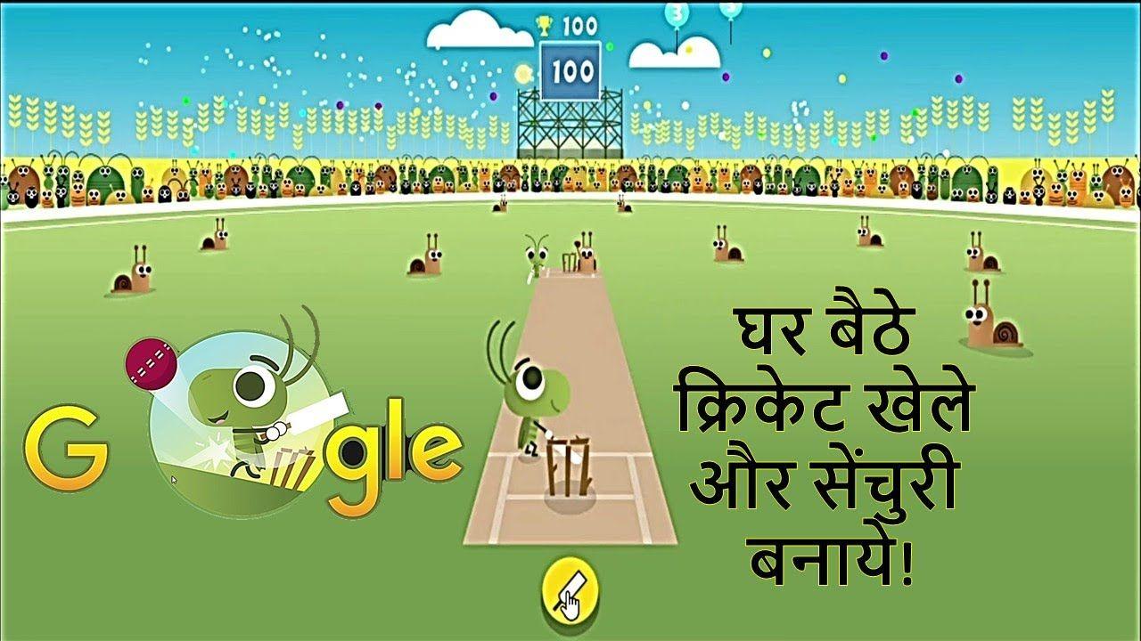 Pin On Google Info
