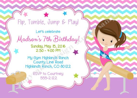 Gymnastics Birthday Invitations