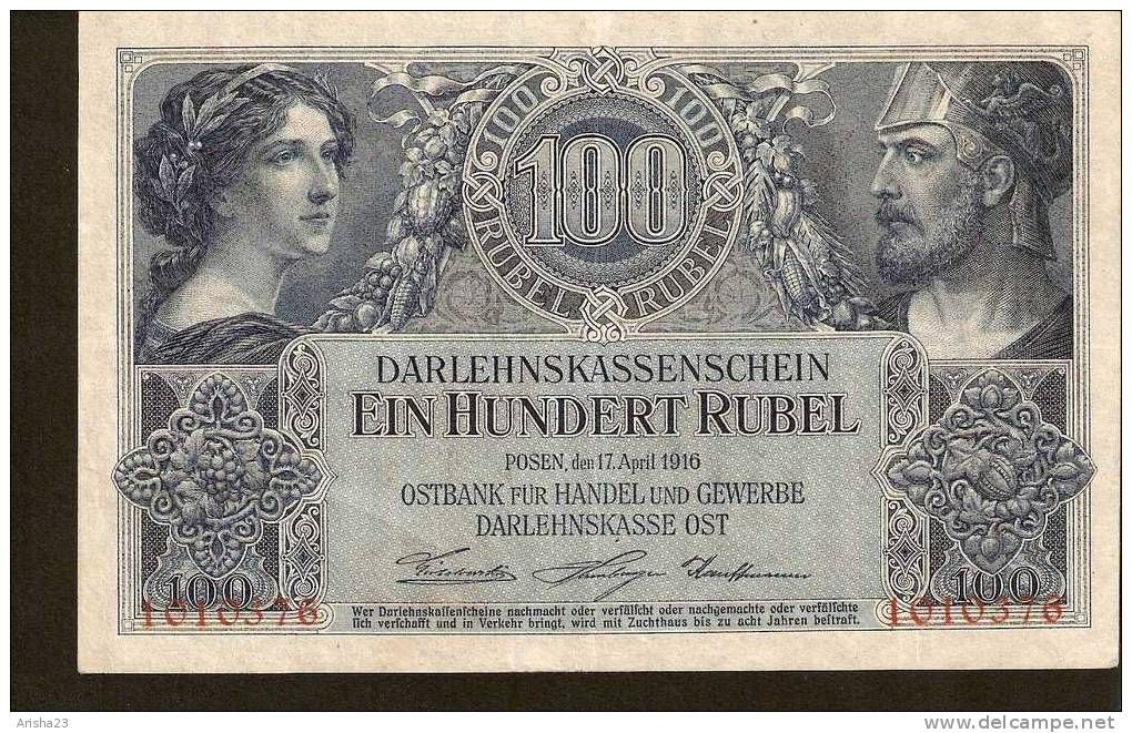 Ge7 Germany Darlehnskasse Ost Posen Poznan 1916 100 Rubel
