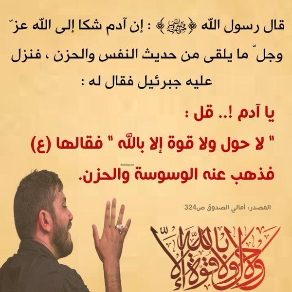 Twitter Arabic Love Quotes Holy Quran Quran