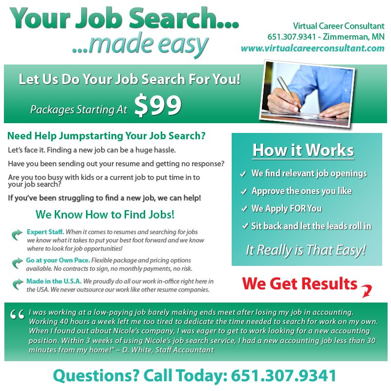 Your Job Search Made Easy lewmaster www.webcontempo