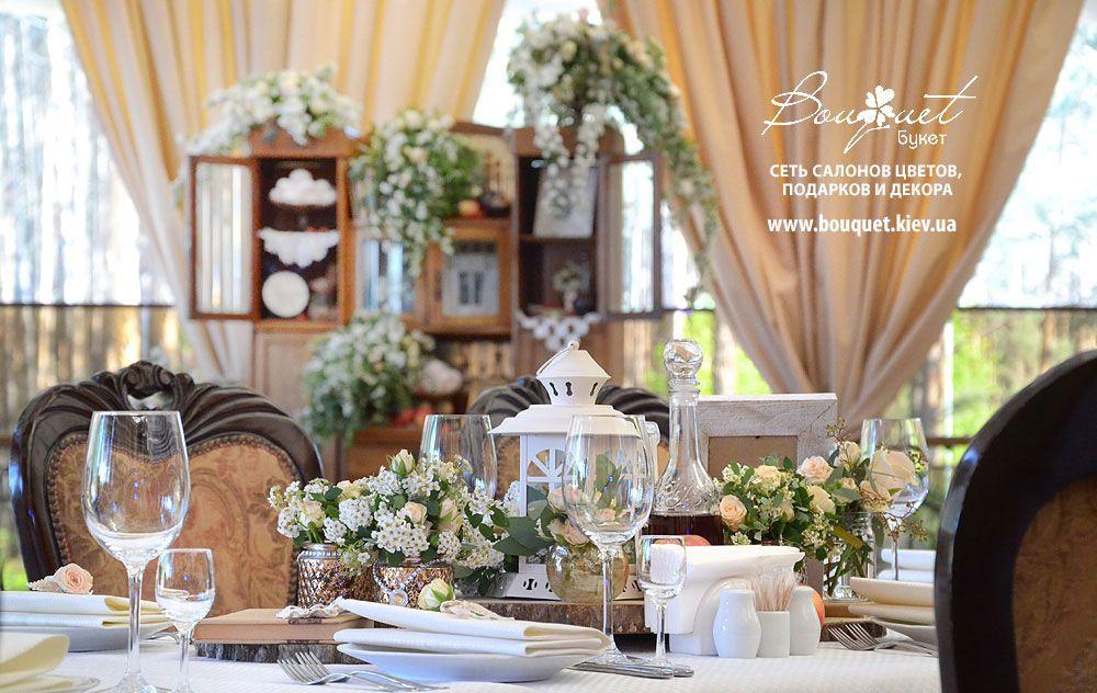 Wedding Ceremony Decorations Idea Vintage Unusual свадебная церемония декор свадьба идея свадьбы св