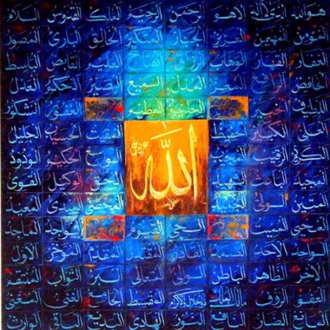 pin allah muhammad name - photo #45