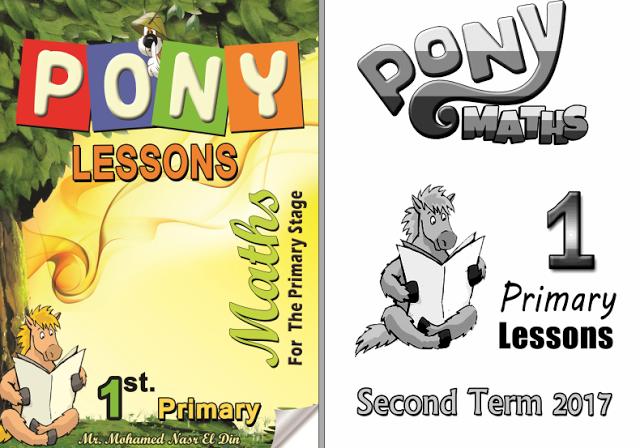 اقوى مذكرتين ماث Math للصف الاول الابتدائى لغات ترم ثانى شرح ومراجعة Math Primary Maths Primary Lessons