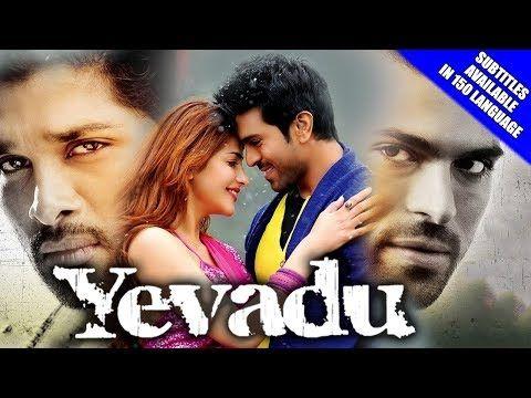 zongstube: Yevadu (2017) Full Hindi Dubbed Movie | Ram