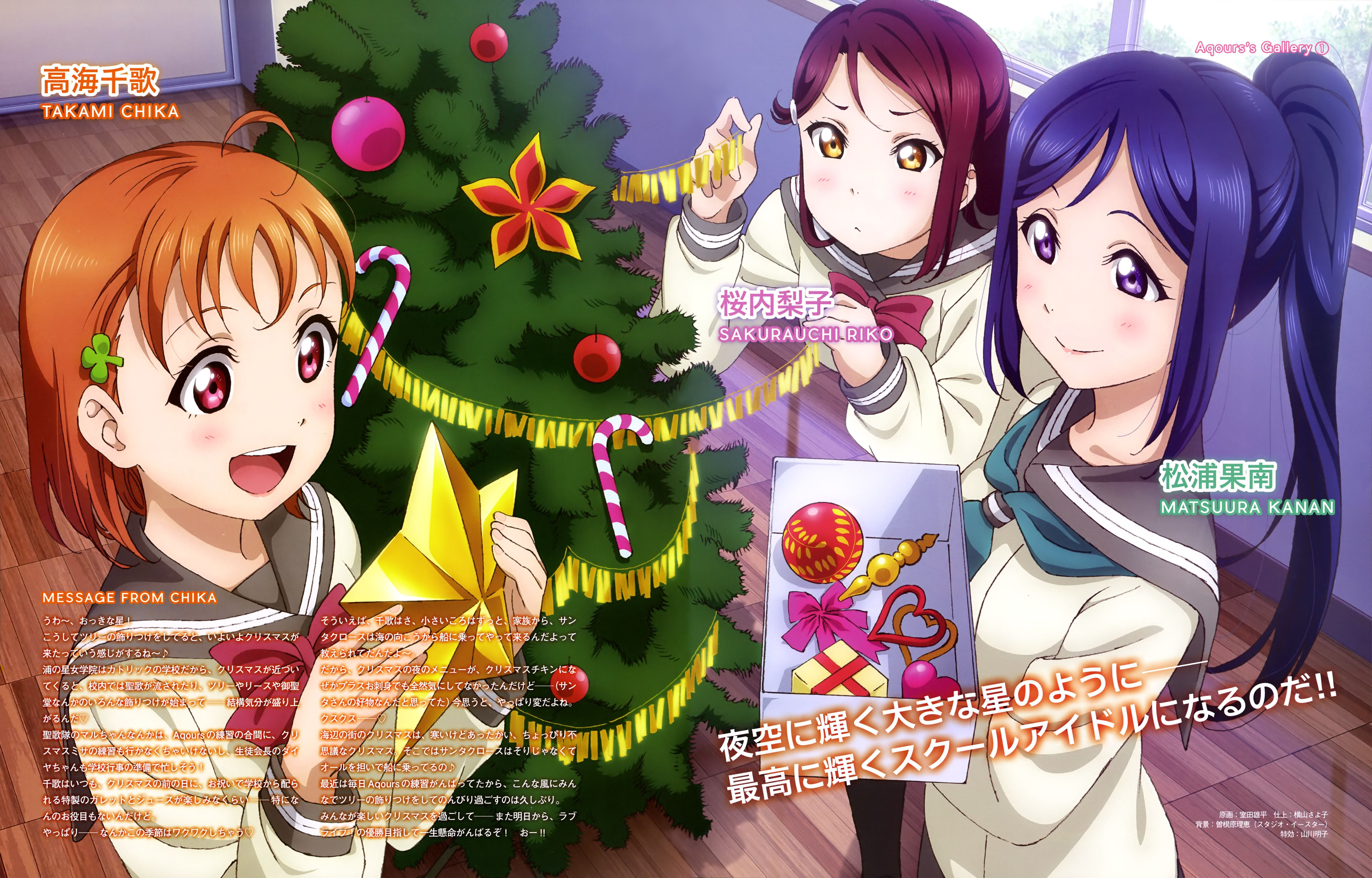 Celebrate Christmas with the Girls from Love Live! Sunshine ...