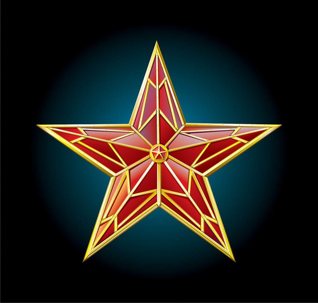 Блеск звезд картинки ходила