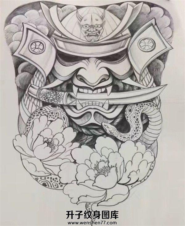 重庆般若纹身-重庆般若纹身费用-重庆般若纹身讲究『升子纹身』