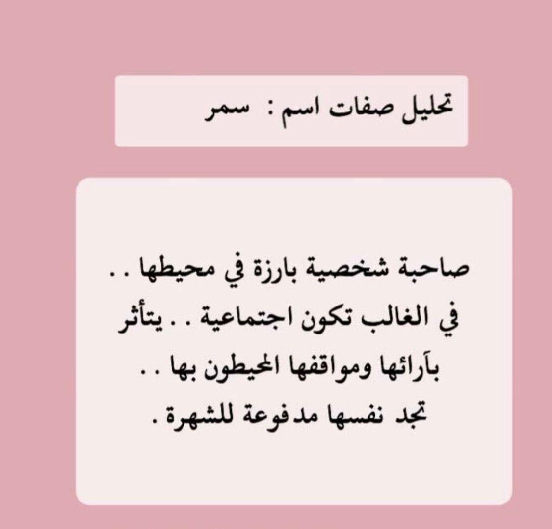 Pin By Samar Anan On خواطر Cards Against Humanity Cards Against Humanity