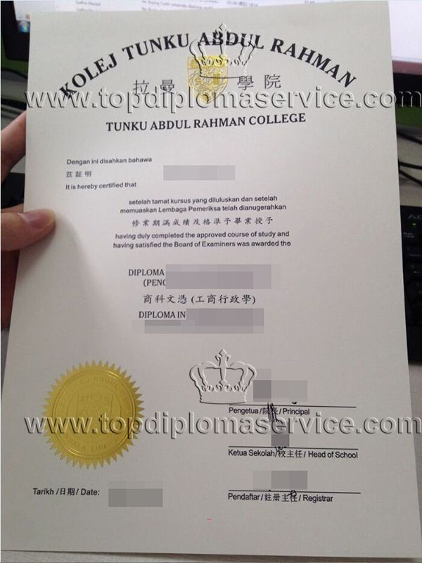 How to buy TARC certificate? buy fake Malaysia TARC degree. http ...