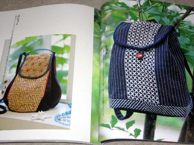 Sashiko 03 Traditional Japanese Quilt Stitch Pattern | eBay