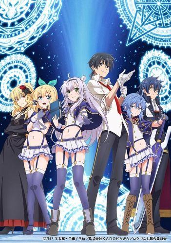 Rokudenashi Majutsu Koushi To Akashic Records At Gogoanime Anime