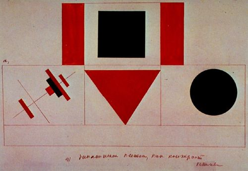 Suprematist Painting (eight Red Rectangles)