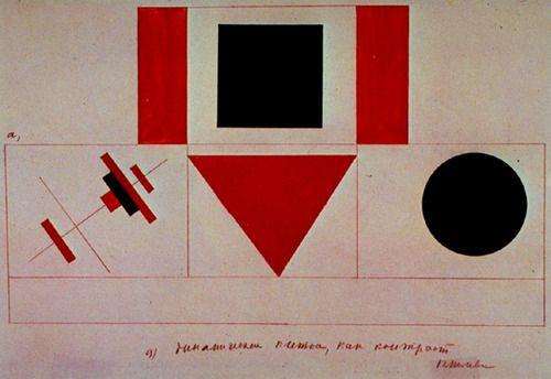 Kasimir Malevich and Lazar Lissitsky - Suprematism, 1918