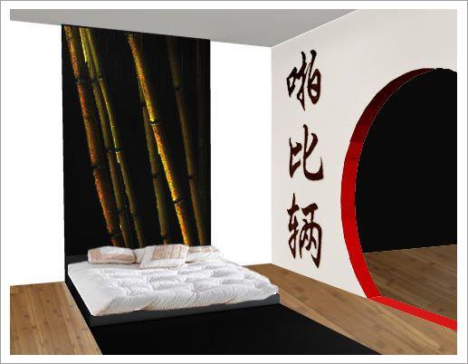 déco ambiance japonaise - zen attitude | Maison | Pinterest | Zen ...
