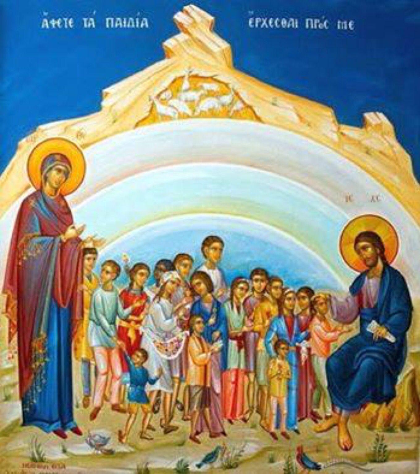 السيد المسيح والداته العذراء مع أبناء الكنيسه أيقونات pinterest