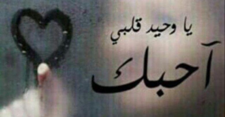 مسجات شوق للحبيب قصيرة وجديدة وستعبر عن مقدار اشتياقك Arabic Calligraphy Calligraphy