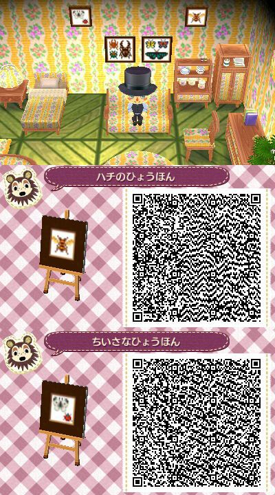 ACNL QR Code Insect Display
