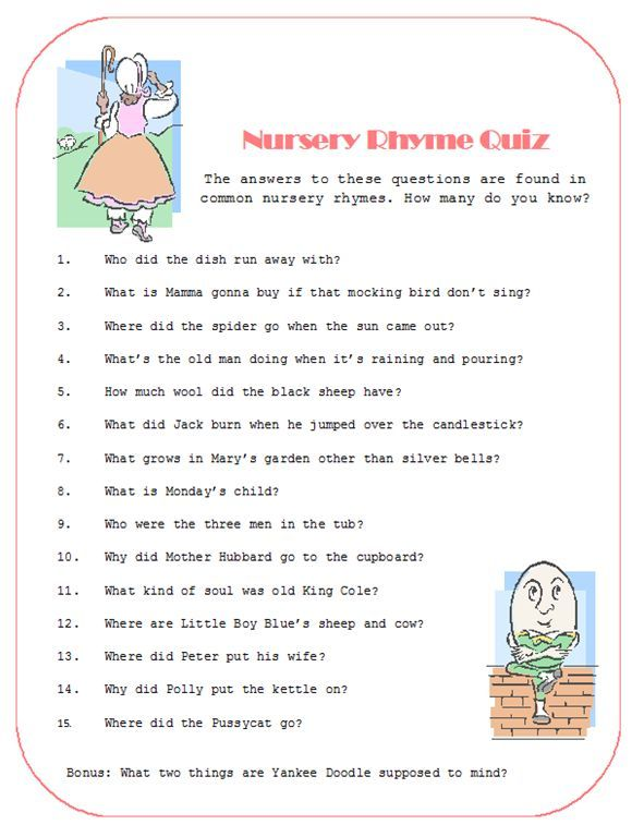 Baby Shower Nursery Rhyme Nursery Rhyme Quiz Heather S Baby