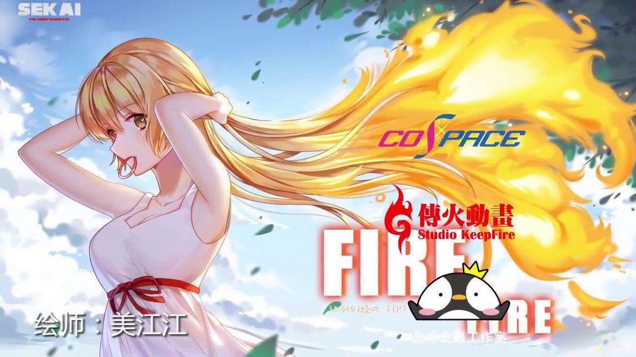 أنمي جديد Fire X Fire الحلقة 1 مترجم جديد 2019 Anime