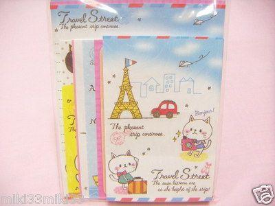 Fortissimo Travel Street Cat Letter Set Japan Stationery | eBay
