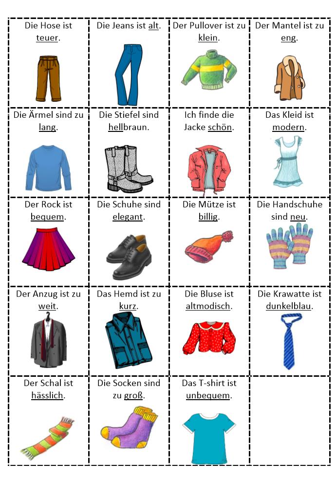 Немецкий одежда с картинками