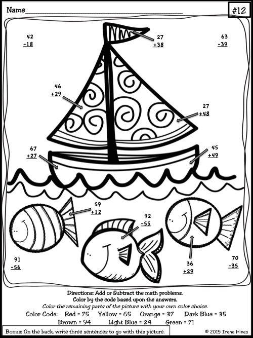 Ocean Life Choice Activity Packet: No Prep Cross