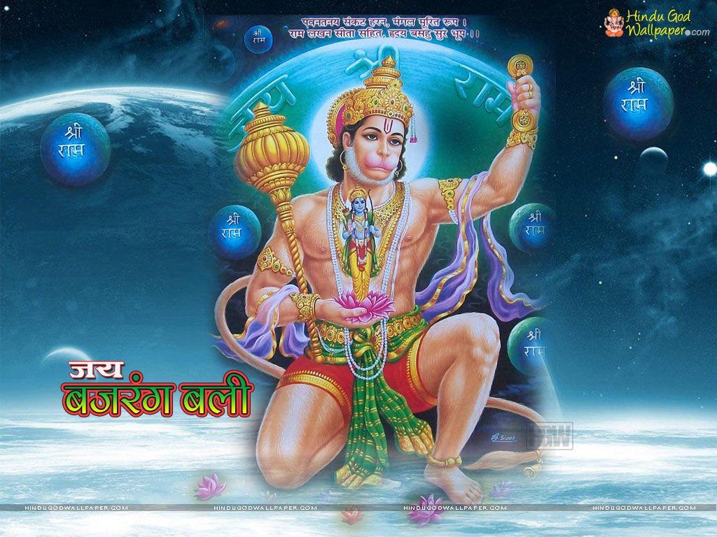 lord bajrangbali wallpaper for pc rajesh pinterest lord