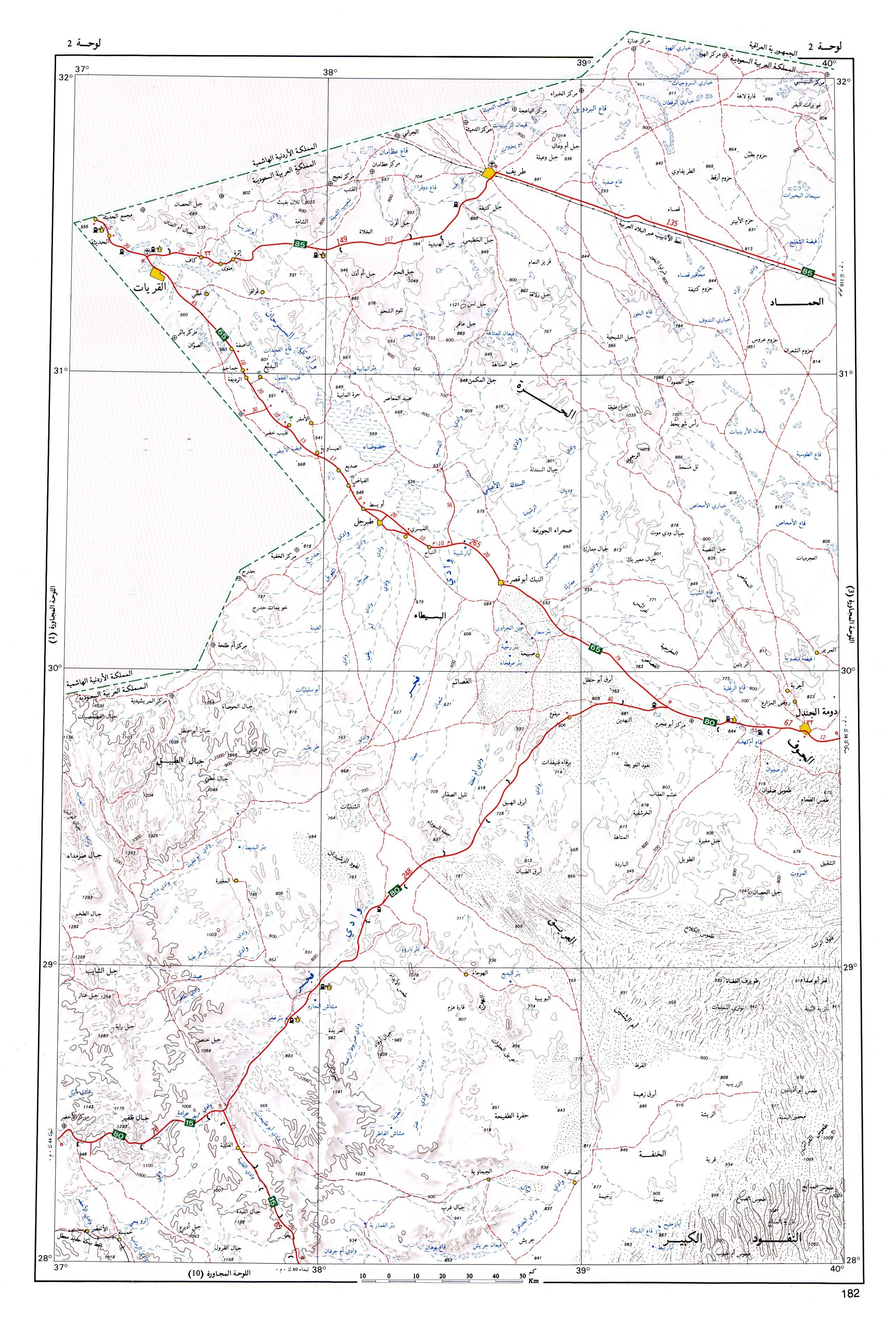 خريطة رقم 2 مدن القريات وطريف Fig Map Pixel