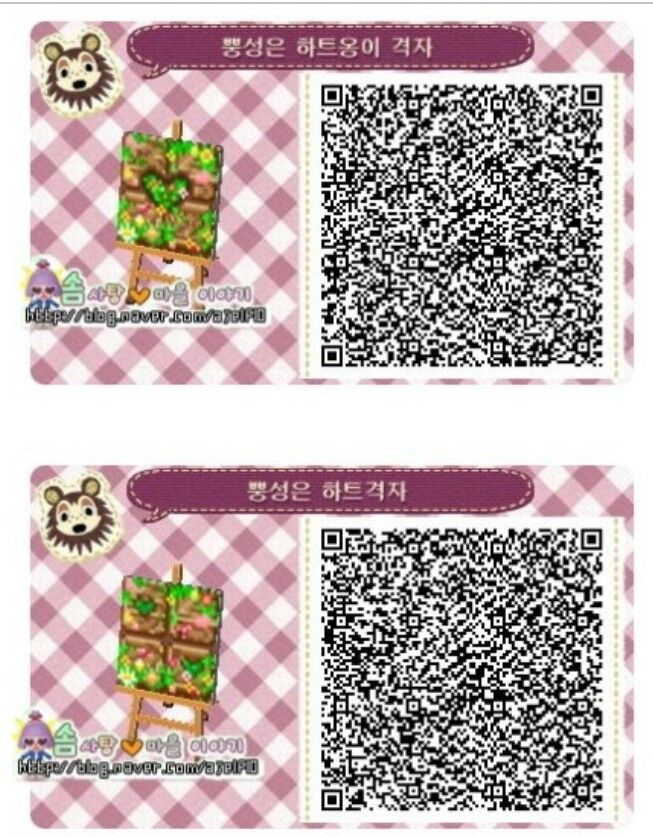 Pin by allexia let cia on animal crossing pinterest for Animal crossing boden qr