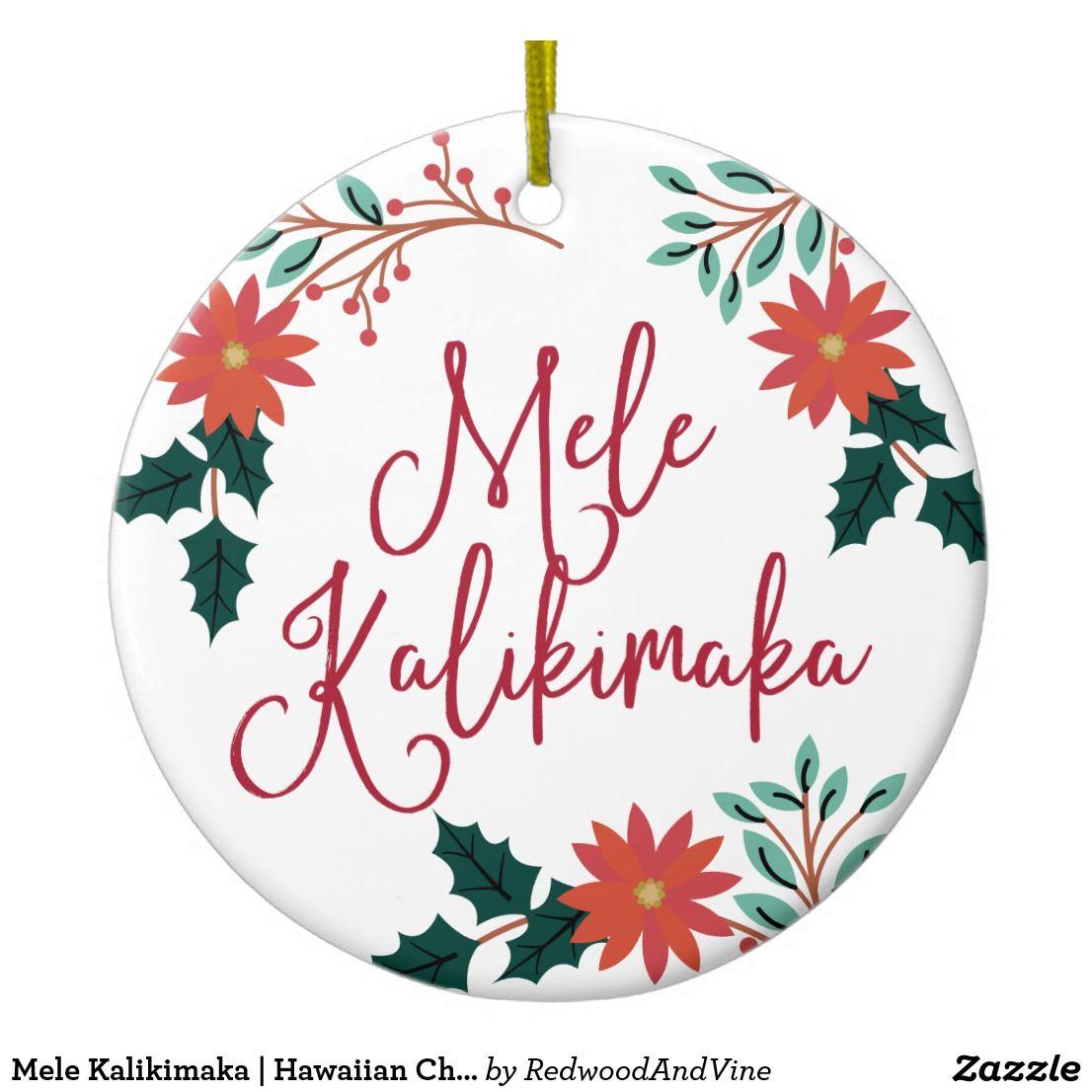 Mele Kalikimaka Hawaiian Christmas Ceramic Ornament Poinsettia