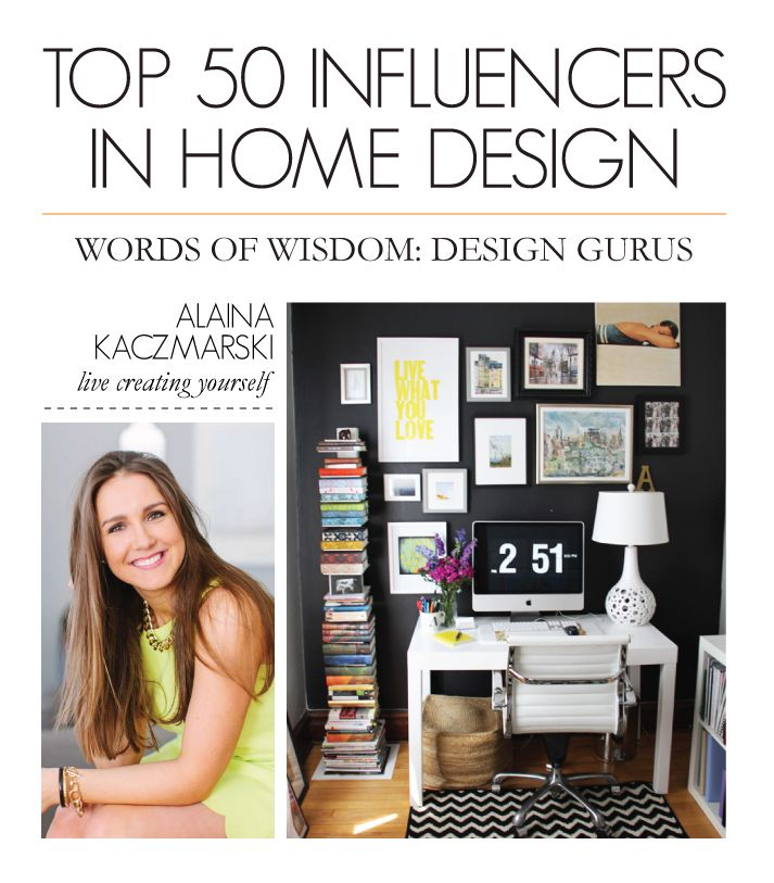 Home Design Influencers Part - 16: Via Dot And Bo Top 50 Influencers In Home Design: Words Of Wisdom: Design