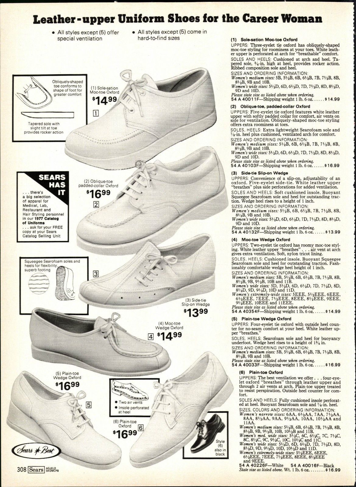 1977 Sears Sprinummer Catalog (1432 Pages)On JPEG DVD, PDF and JPEG Pages)On 59e573