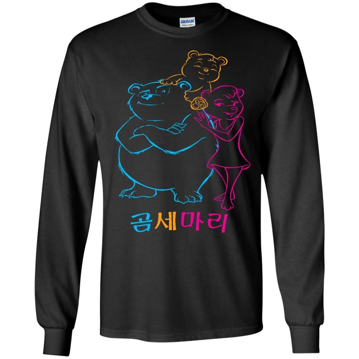 3 BEARS FAMILY1 G240 Gildan LS Ultra Cotton T-Shirt