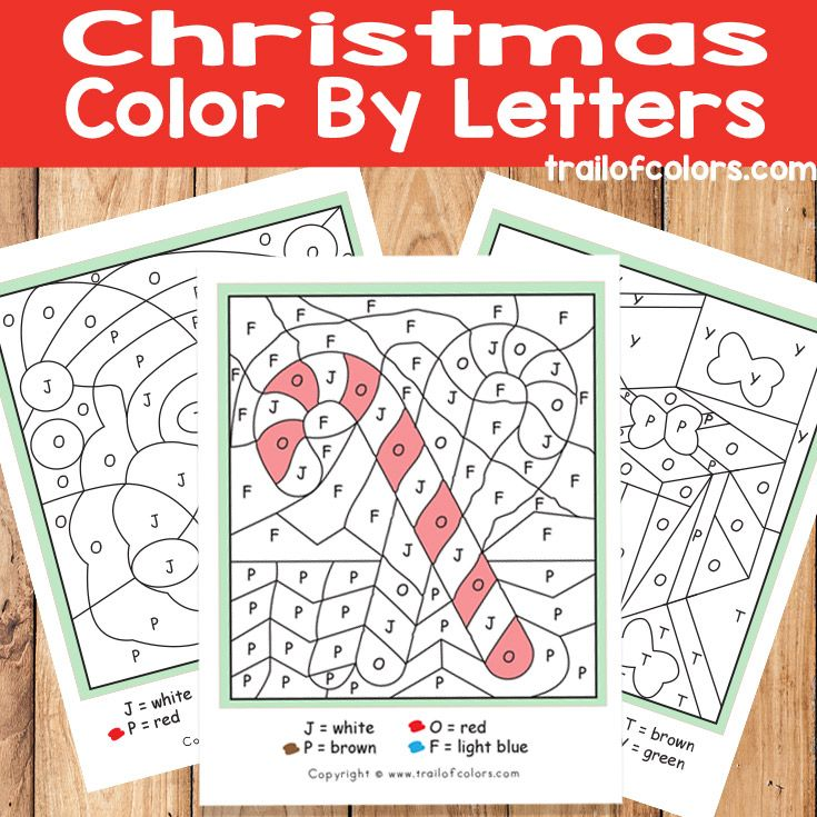 Christmas Color By Letters - Santa, Candy Cane and Gifts