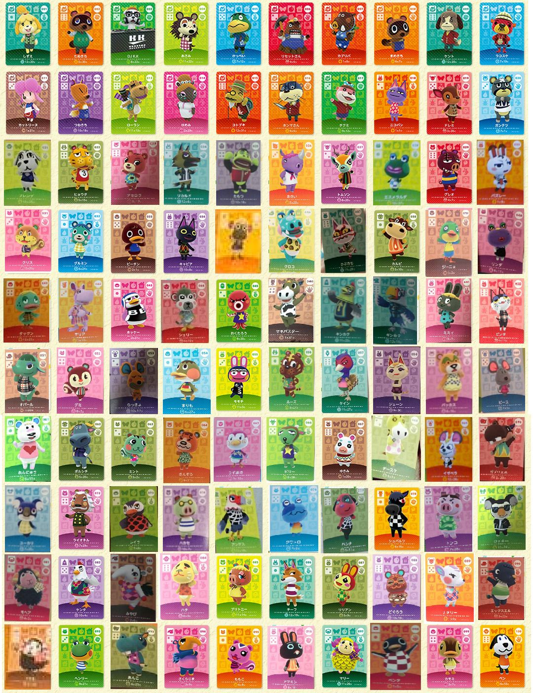 Animal Crossing: Happy Home Designer Amiibo Cards Series One (complete)