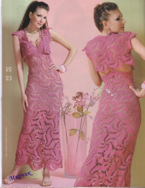 Tejidos a crochet vestidos de ganchillo pinterest for Gancho de ropa en ingles