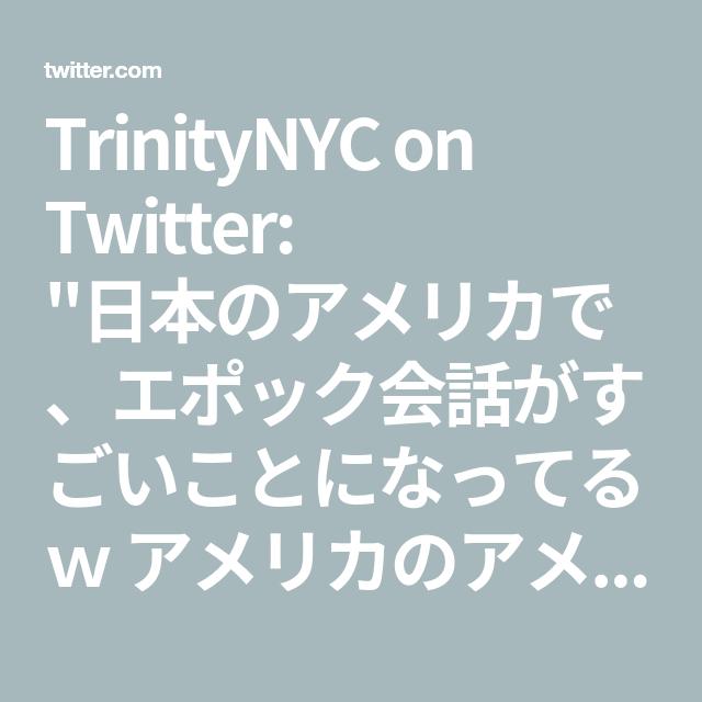 Trinitynyc On Twitter 2021 愛国 民主党 根こそぎ