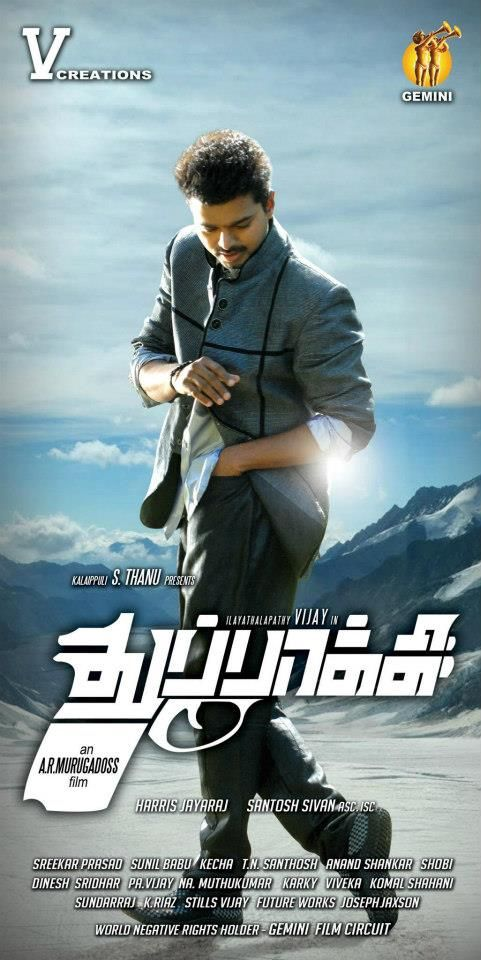 Tamil movie video song download bluray