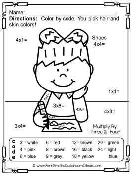 Color By Number St Valentine\'s Day Multiplication