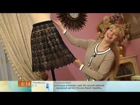 Ольга никишечева кройка и шитье юбка солнце